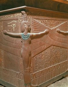 Sarcophagus from tomb of Tutankhamun