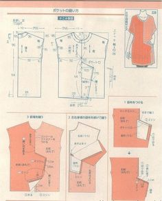 Japanese book and handicrafts - Lady boutique 2015 Japanese Sewing Patterns, Dress Sewing Patterns, Blouse Patterns, Sewing Doll Clothes, Sewing Dolls, Diy Clothes, Japanese Books, Book And Magazine, Sewing Stitches
