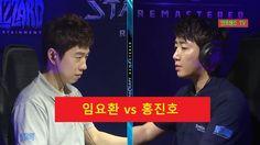 스타크래프트 리마스터 임요환 vs 홍진호 2경기 (신개마고원 v2.1) https://youtu.be/Jaflx9a6dSg