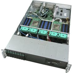 Server System R2308GZ4GC - Server - Rack-Montage  #Intel #PC_Accessory