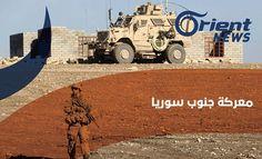#مباشر   التحالف يعد لمعركة جديدة في #سوريا  #أورينت #سوريا