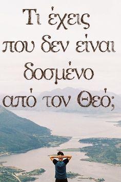 Christus Pantokrator, When You Believe, Study Help, God Loves Me, Greeks, Deep Thoughts, Religion, Bible, Faith