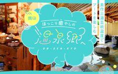 Web Design, Layout Design, Logo Design, Brand Identity Design, Branding Design, Japan Graphic Design, Personal Logo, Typography Poster, Design Reference