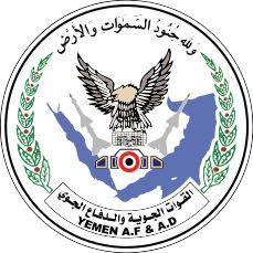(2015) Yemen Coat-of-Arms, Flags & Roundals - Herbert Booker - Picasa Web Albums