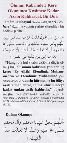 Miracles Of Islam, Hadith Quotes, Allah Islam, My Prayer, S Word, Good To Know, Karma, Prayers, Faith