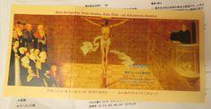 Brochure in Nishinomiya Lutheran Church, Japan.  #Jesus #Christ #Crucifixion #Cross