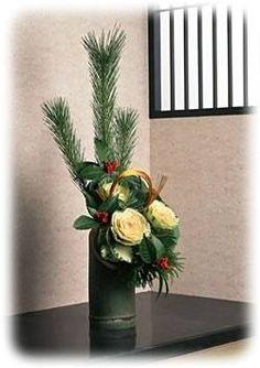 Pine & Yellow Roses