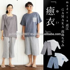 Traditional Japanese cotton fabric for loungewear during summer
