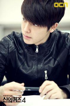 Donghae OCN