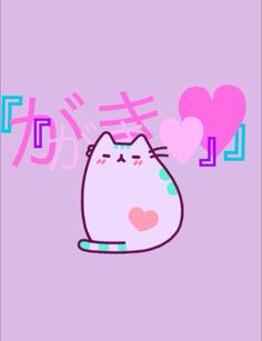 I wish Pusheen was a real cat XD Pusheen Love, Pusheen Cat, Pusheen Stuff, I Love Cats, Cute Cats, Grey Tabby Cats, Nyan Cat, Typography Love, Cute Japanese