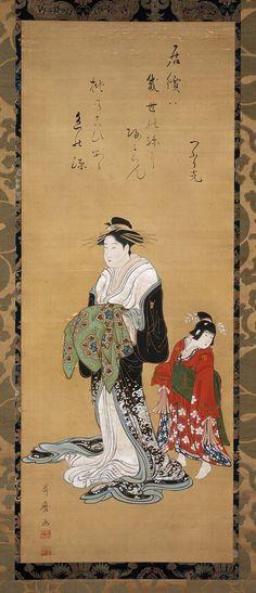 Courtesan with Child Attendant Yûjo to kamuro zu Japanese 1789–1801( first half of the Kansei era) Kitagawa Utamaro I (Japanese, (?)–1806) Korean Art, Japanese Painting, Japanese Prints, Japan Art, Museum Of Fine Arts, Teaching Art, Chinese Art, Traditional Art, Illustration Art
