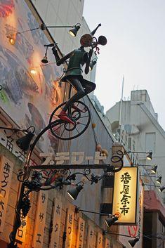 吉祥寺のプチロード - KICHIJOJI WALK