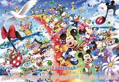 1000ピース ジグソーパズル ディズニー 夢の虹をわたって…(2016年カレンダージグソーパズル)(51x73.5cm)