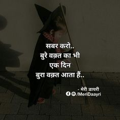 1839 Best Hindi Quotes Nd Shayari Images Heart Touching Shayari