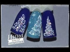 Дизайн ногтей: 4 Варианта экспресс-дизайна новогодняя елочка - YouTube