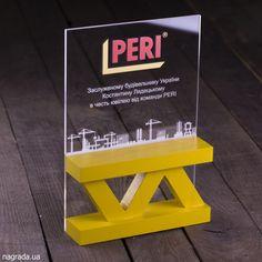 Награда PERI из дерева и акрила - nagrada.ua™