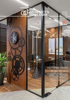 AN OFFICE SPACE WITH VISUAL CONNECTIVITY AND FRAMED COMPOSITIONS : THE METAL AND TOOL PROJECT   SPARC DESIGN Door Design Interior, Luxury Interior, Architecture Model Making, Modern Farmhouse Living Room Decor, Modern Exterior House Designs, Entry Doors, Office Interiors, Office Decor, Projects