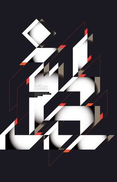 34 Amazing Typographic Designs from Aron Jancso | Hunie