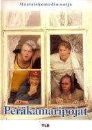 Peräkamaripojat   (DVD) 9,95e