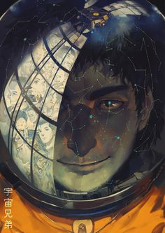 Nanba Mutta, Space Brothers, Reflected Dreams by シーザーちゃんまじ天使