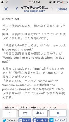 due out 発売する