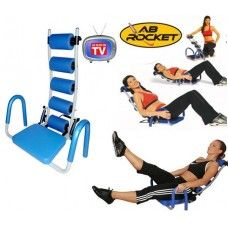 Aparat de fitness AB Rocket Gym Equipment, Abs, Relax, Bike, Fitness, Sports, Bicycle Kick, Abdominal Muscles, Trial Bike