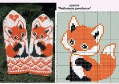 Knitting Machine Patterns, Knitting Stitches, Baby Knitting, Cross Stitching, Cross Stitch Embroidery, Fox Crafts, Knitted Hats Kids, Embroidery On Clothes, Bobble Stitch
