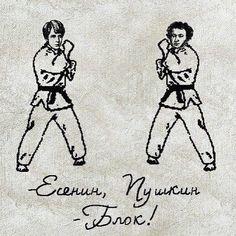 Мае-ковского не хватает!!!