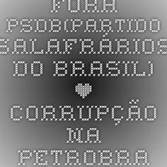 Corrupção na Petrobras deveria também  ter sido investigada no governo FHC, diz Presidenta DilmaCorrupção na Petrobras deveria também  ter sido investigada no governo FHC, diz Presidenta Dilma