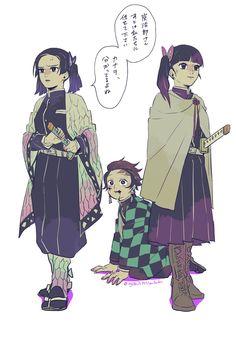 """いちかのこ(壱鹿子) on Twitter: """"お題箱から「炭セコムのアオイとカナヲ」 . 「「炭治郎(さん)を傷つける奴はぶっ〇ス」」… """" Michiko & Hatchin, Latest Anime, Waifu Material, Anime Nerd, Demon Hunter, Slayer Anime, Anime Demon, Anime Comics, Jojo's Bizarre Adventure"""