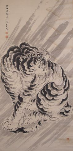 Discover recipes, home ideas, style inspiration and other ideas to try. Japanese Tiger Art, Japanese Tiger Tattoo, Japanese Art Prints, Japanese Nature, Japanese Drawings, Japanese Graphic Design, Charm Tattoo, Art Asiatique, Japan Art