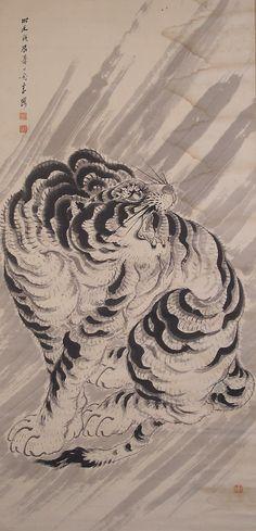 Seigaku Japanese Drawings, Japanese Prints, Japanese Art, Japanese Tiger Tattoo, Japanese Flower Tattoo, Korean Art, Asian Art, Chinese Painting, Chinese Art
