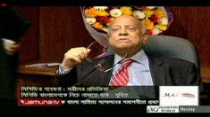 Live Bangladesh Latest News 15 January 2018 Today Live Bangla TV News BD Bangla News Update