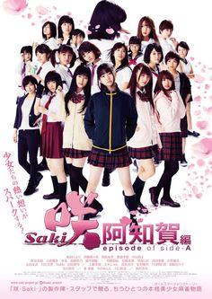 【公式】『咲-Saki-阿知賀編』(@saki_project)さん   Twitter