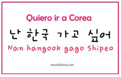 Algún día iré a Corea del Sur | Someday i will go to Suth Korea | I want go to Suth Korea