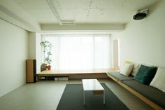 Living Room Designs, Living Room Decor, Japanese Home Design, Wall Seating, Home Office Decor, Home Decor, Minimalist Home, House Design, Interior Design