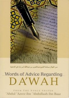 Words of Advice Regarding Da'wah