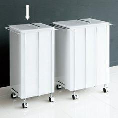 キャスター付きアクリルダストボックス 容量30L 通販 - ディノス Recycling Bins, Organization, Organizing, Bar Cart, Storage, Kitchen, Room, House, Future House
