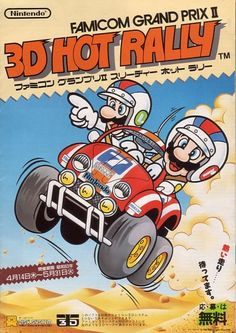A racing game featuring Mario and Luigi released for the Nintendo Famicom Disk System only in Japan. It supports the Famicom's 3D goggles. The goggles were not needed to play the game.