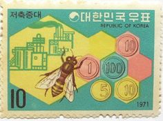 BEE~Republic of Korea bee postage stamp, You Never Can Tell, Bee Removal, Vintage Bee, Bee Cards, Happy Party, Coal Mining, Bee Happy, Stamp Collecting, Postage Stamps
