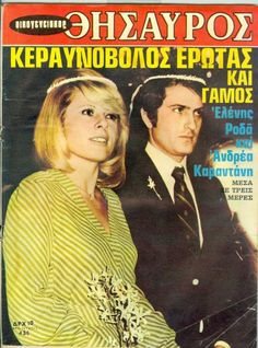 Old Greek, Elements Of Design, Magazine Covers, Actresses, History, Movie Posters, Vintage, Pictures, Female Actresses