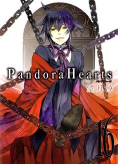 (Pandora Hearts - Leo Baskerville) Tailcoat. Cover art v.16. Clickthrough for full breakdown!