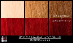See how Infra Red comes out on different levels of blonde, here. #InfraRed #ManicPanicJapan #Redhair