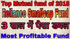 In this video you can see review of Reliance small cap fund | Best smallcap fund 2018 | reliance mutual fund | best scheme in reliance mutual fund | top mutual funds in india | best reliance mutual fund | mutual funds for beginners | mutual funds for beginners  #ProfessionalGuideSk Small Caps, Channel, India, Youtube, Top, Goa India, Youtubers, Crop Shirt, Shirts