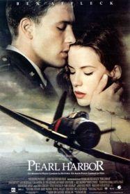 Historia de amor ambientada durante el ataque a Pearl Harbor, en la Segunda Guerra Mundial. Protagonizada por Ben Affleck y Kate Beckinsale.