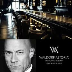I'll be accompanying on piano together with bassist Donald Jackson legendary #jazz vocalist Frank Bray at the Long Bar at the Waldorf Astoria tomorrow night...