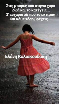 Summer Dresses, Quote, Life, Fashion, Quotation, Moda, Summer Sundresses, Fashion Styles, Qoutes