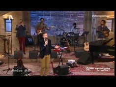 Κωστής Μαραβέγιας - Άσε με να μπω (Στην υγειά μας) {14/1/2017} - YouTube