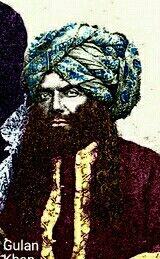 Beautiful portrait of Khan of Kalat Mir Khudadad Khan Balochistan Pakistan