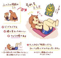 """ナカシマ723さんはTwitterを使っています: """"効率よく割れる腹筋のきたえ方(改良版) http://t.co/SMAlgaBDmP"""""""